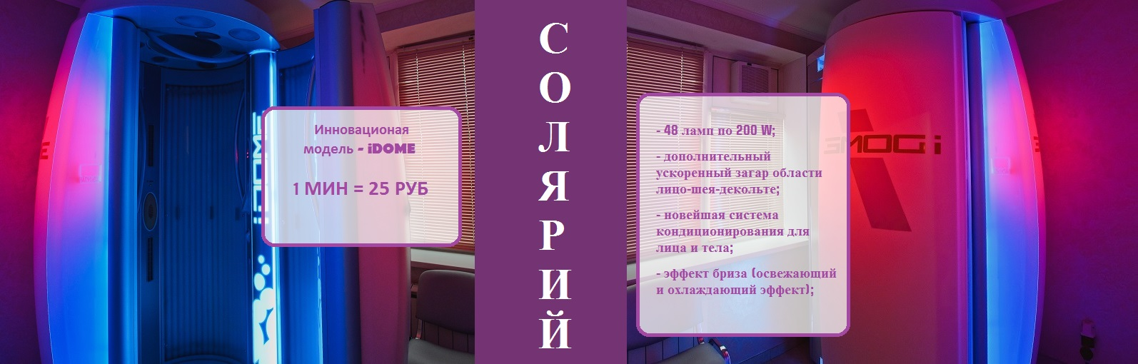 Ювентус центр эстетической медицины